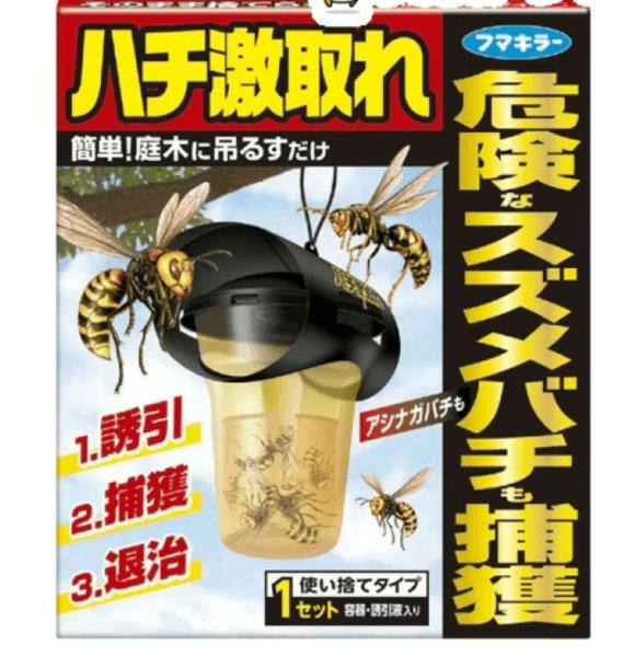 蜂を捕まえる道具