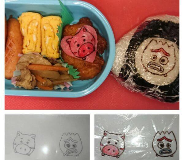 お弁当オブアート