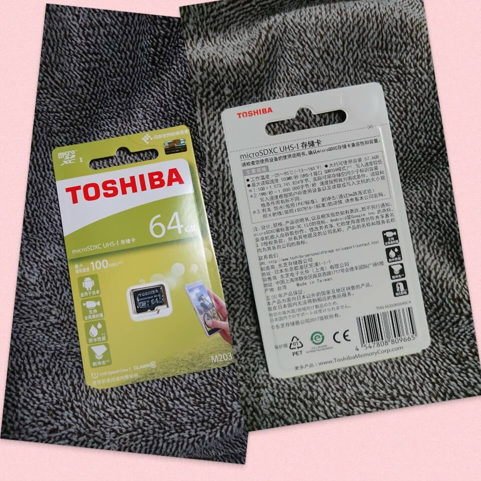 海外パッケージのSDカード