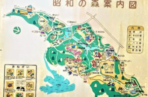 昭和の森の案内図