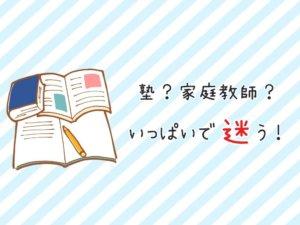 辞典やノートの絵