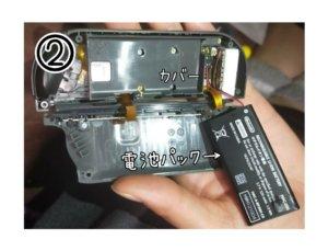 switchジョイコン修理2