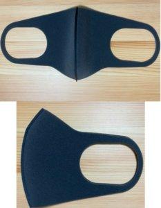 ポリウレタンマスク
