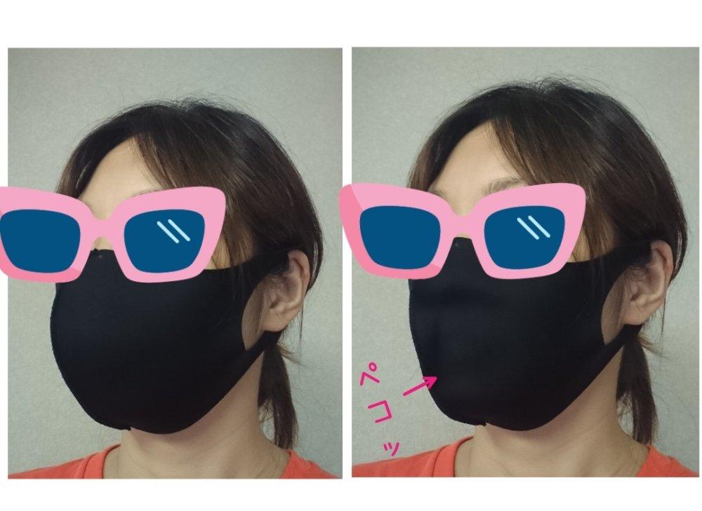 おしゃれマスクつけた女性