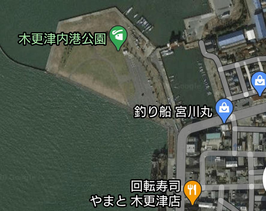 木更津内港公園